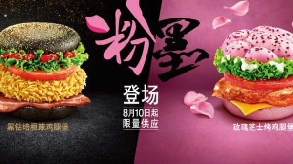 KFC China Rolls Out Pink And Black Sandwiches KFC China Rolls Out Pink And Black Sandwiches