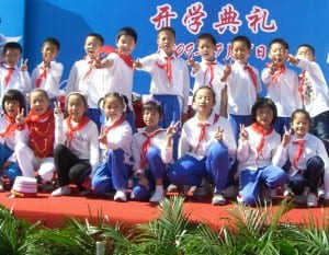 Young_Pioneers_of_China,_School_Opening one child policy