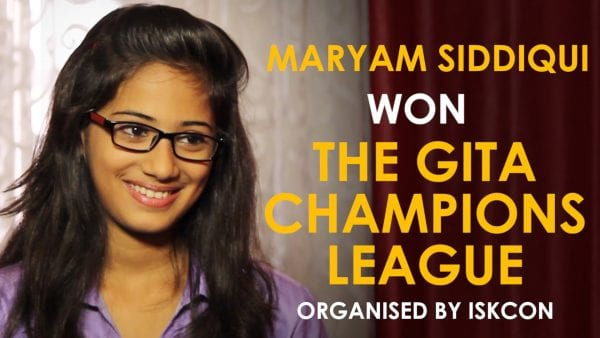 Maryam Siddiqui – The Girl Who Transcended Religion Maryam Siddiqui – The Girl Who Transcended Religion