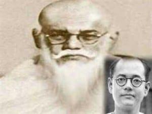 Gumnami Baba vs. Bose