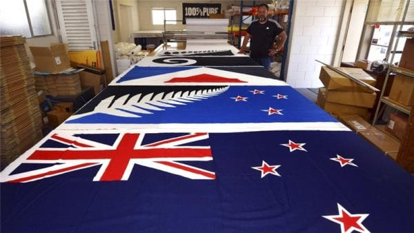 What the Appearance of the Soon To Be New Zealand's Flag Might Be new zealand flag