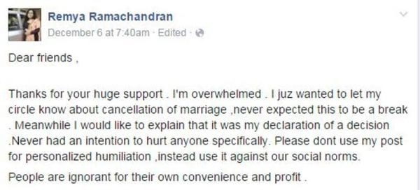 A Big 'NO' to Dowry: Kerala Bride Calls Off the Wedding on FB kerala dowry