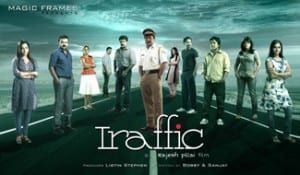 Traffic_(Malayalam_film) malayalam