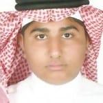Saudi Arabia: Abdullah al-Zaher (15) Sentenced to Decapitation 18