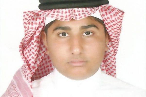 Saudi Arabia: Abdullah al-Zaher (15) Sentenced to Decapitation
