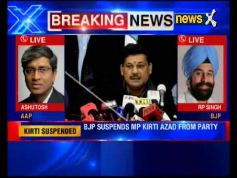 Kirti Azad Suspended from BJP Kirti Azad Suspended from BJP