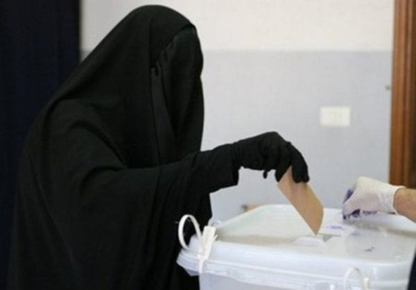 Saudi Women's New-found Right to Electoral Equality – Will It Really Change Anything? saudi arabia