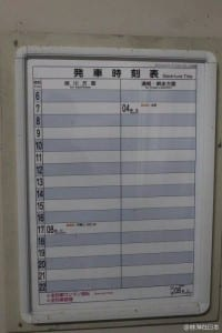 12400989_1109782699062549_2265441934181662664_n japanese train