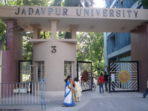 What is it With Jadavpur University and its Aversion to VCs? 6