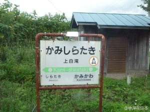 946158_1109783309062488_186208402110960191_n japanese train