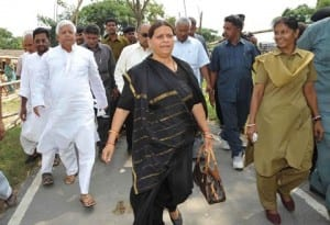 9NOMINATION KENE JATE RABRI DEVI AND LALOO PRASAD