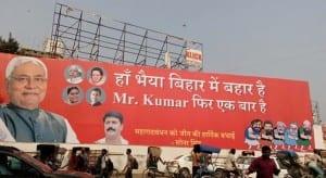 Nitish-Banner-bihar-election-results