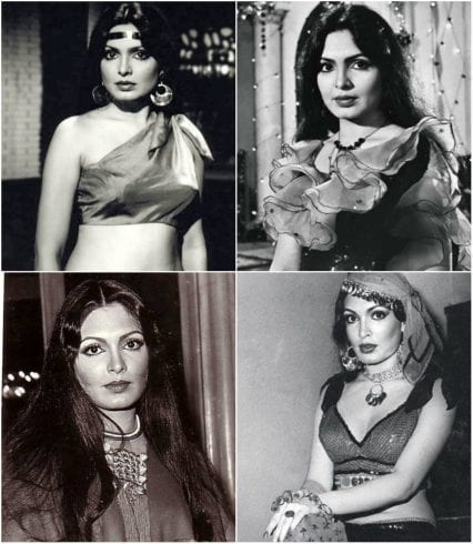 Forum on this topic: Deborah Offner, parveen-babi/