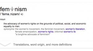 Screen-Shot-2015-03-14-at-7.28.55-PM feminism
