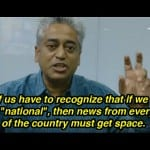 Is it National Media or North Media? 15