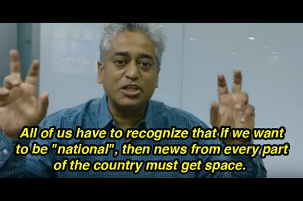 Is it National Media or North Media? national media