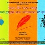 Indraprastha College Presents TROIKA 2016 19