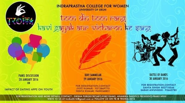 Indraprastha College Presents TROIKA 2016 4