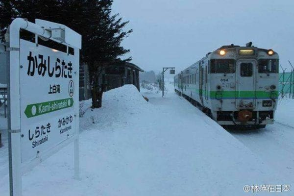 Why Does This Japanese Train Has a Stop Just for One Passenger? japanese train