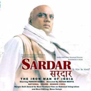 sardar_081111121512