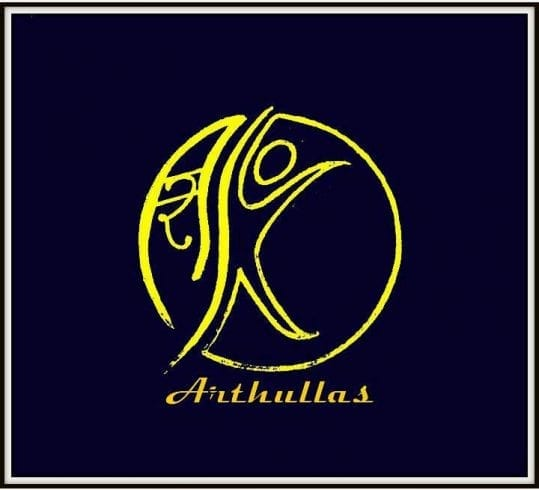I.P. College Presents Arthullas 2016