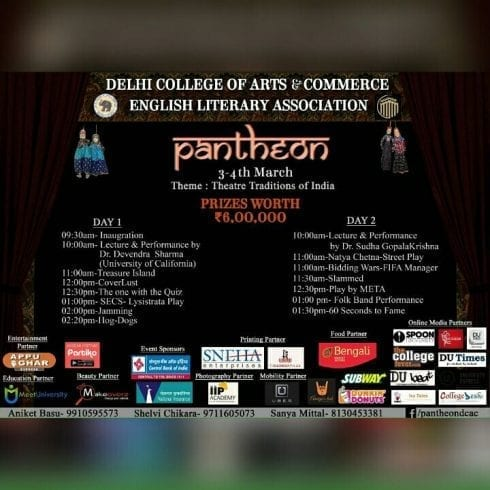 Pantheon 2016: The Literary Event Where You Can Win Rs. 6 Lakhs! 15