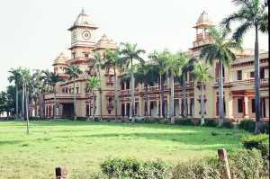 bhu universities
