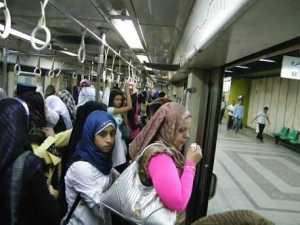 Ladies' Coach of a metro