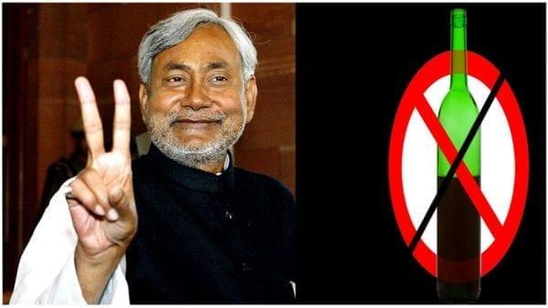 FILES-INDIA-BIHAR-POLITICS-ECONOMY-VOTE