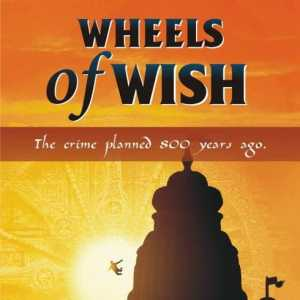 book cover Wheels of Wish