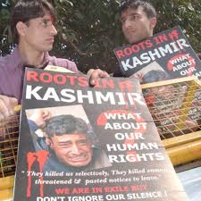 Reminiscences- The Land That Can Never Be Forgotten Kashmiri Pandit