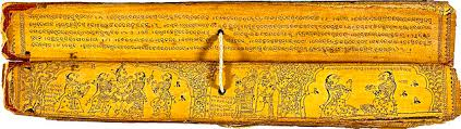 """The manuscript of """"Geeta-Govindam"""""""