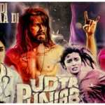 Udta Punjab- All That You Need To Know 14