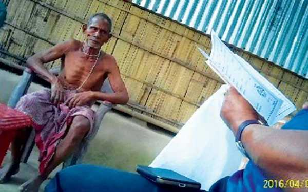 Illegal Immigrants Sneak in Assam With  Just 10K 6