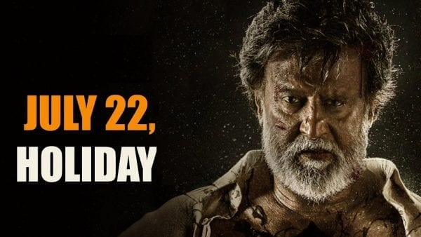 Holiday Declared In Companies Due To Release Of Kabali Kabali