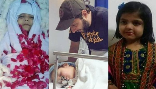 Afridi's daughter NOT DEAD! 1