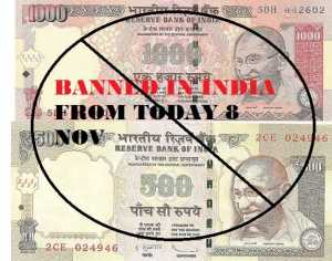 500-1000-rupees-note-banned-funny-photos