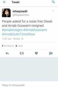 screenshot_2016-11-15-23-19-49_1 arnab goswami
