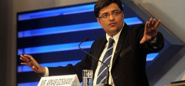 Arnab Goswami resigns and this is how people reacted arnab goswami