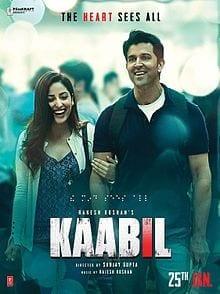 Kaabil Movie Poster.jpg