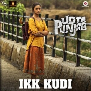 kar chul mp3 song