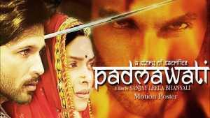 padmavati upcoming bollywood movie