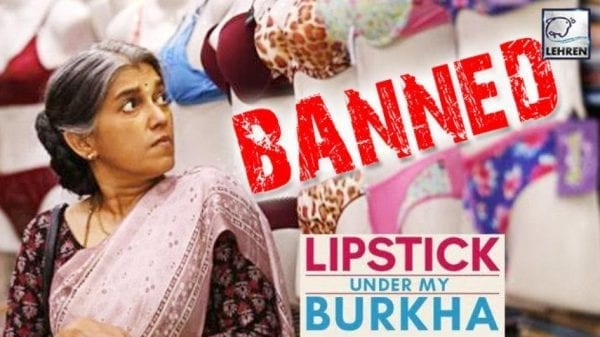 Lipstick Under My Burkha: In India on July 21 6