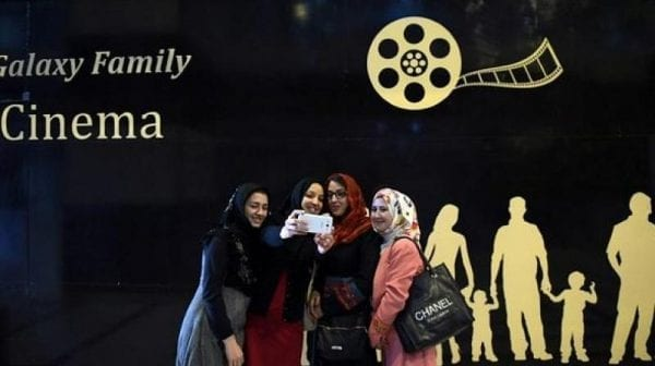 Galaxy Family Cinema: A Ray of Light in the Darkness of Oppression 4