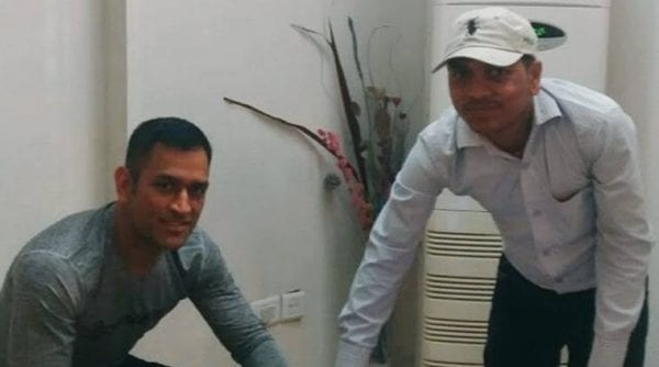 Ms Dhoni's Aadhar Details Leaked on Twitter: All You Need to Know 1