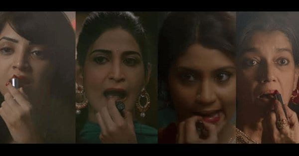 Lipstick Under My Burkha: In India on July 21