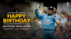 Captain Cool Turns 35: A Tribute To His Legacy 1