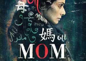 MOM Movie poster