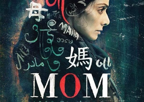 Mom : Sridevi-Starrer Revenge Drama, Nawazuddin Siddiqui Steals The Show mom