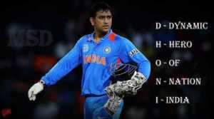 Captain Cool Turns 35: A Tribute To His Legacy 7
